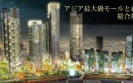 KL Eco City 1BR